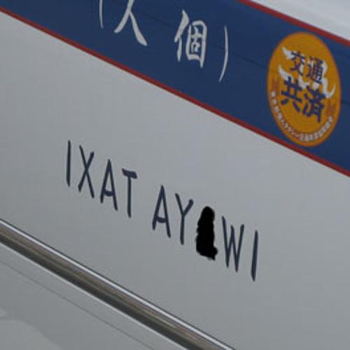IXAT (instrumental)