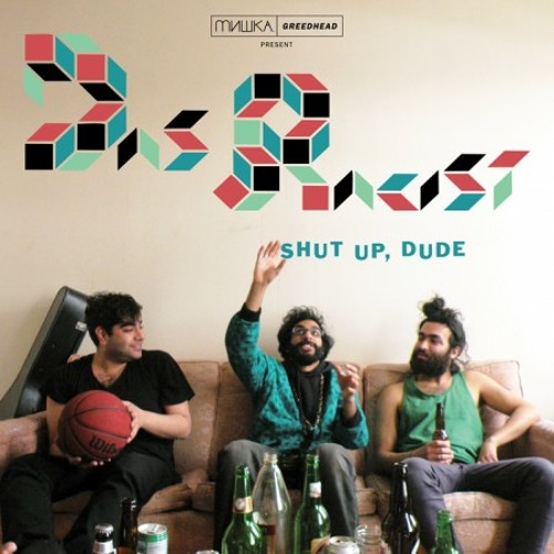Das Racist - Who's That  Brooown!