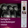 Art Of Noise vs. twilight - Moments In Love (inner&deeper vision)