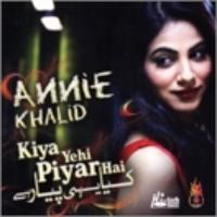 Annie Khalid - Jane Jaan (Produced/Mixed/Mastered by Kashif Ejaz) Artwork