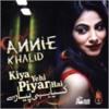 Annie Khalid - Zara Zara (Produced/Mixed/Mastered by Kashif Ejaz)