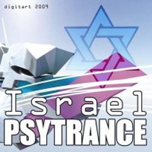 Israel Psytrance