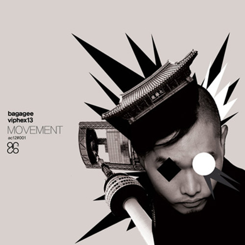 Bagagee Viphex13 - Movement [2E2L Recordings]