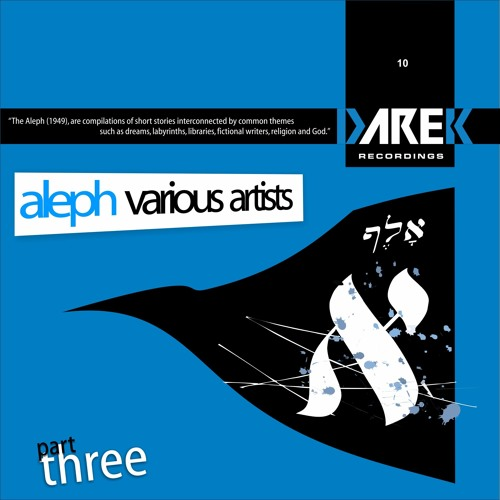 Aleph V/A - Part Three - DRK 010