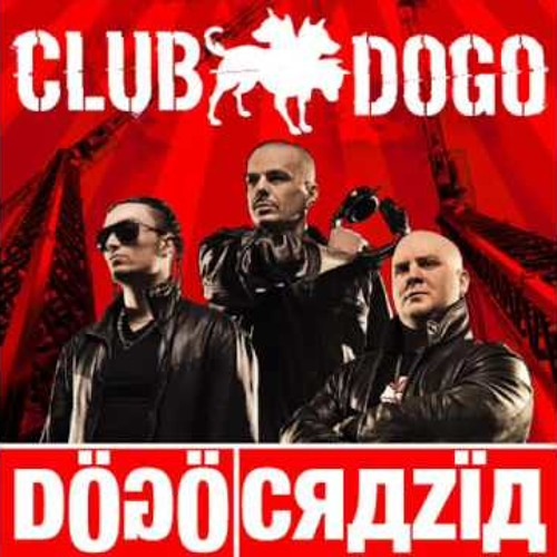 Club Dogo - Sgrilla (Dj Shablo Remix)