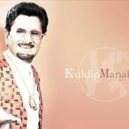 Sahiban Da Khat feat Kuldeep Manak