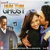 Kal tum the Yahan [Hum Tum Aur Ghost] (Produced by Gagandeep Singh)