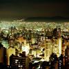 Uma Noite Em São Paulo Mp3