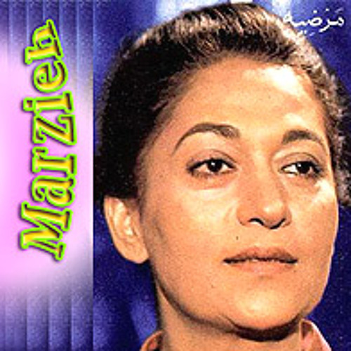 Marzieh albums, MP3 free
