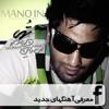 Hossein Tohi - Mano In - Ino Man
