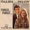 Dalida & Alain Delon_Paroles & Paroles_Sami Dee's Remix_Radio Edit