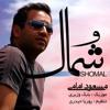 15- Masoud Emami - Shomal