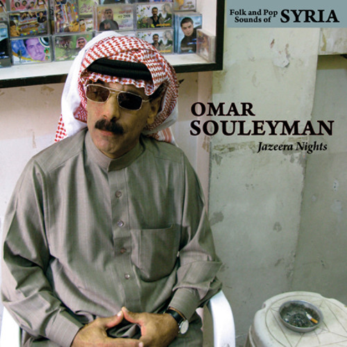 Omar Souleyman - Hafer Gabrak Bidi (I Will Dig Your Grave With My Hands)