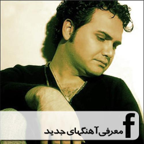 Reza Ardeshiri - Cheshmaye Khis