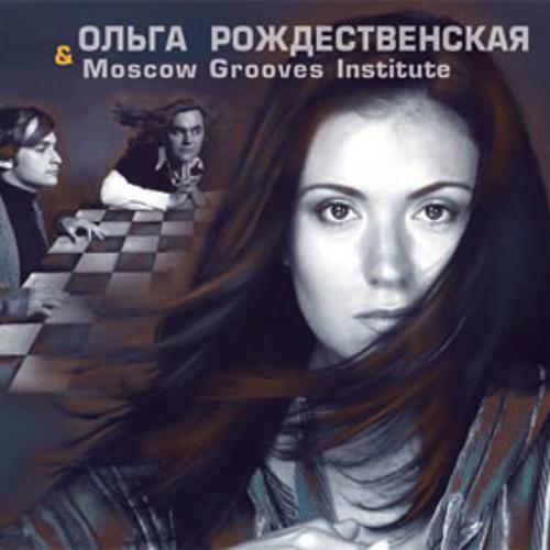 Mama feat. Olga Noel