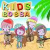 Download OB-LA-DI, OB LA DA - Kids Bossa.mp3 Mp3