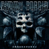 DIMMU BORGIR - Born Treacherous