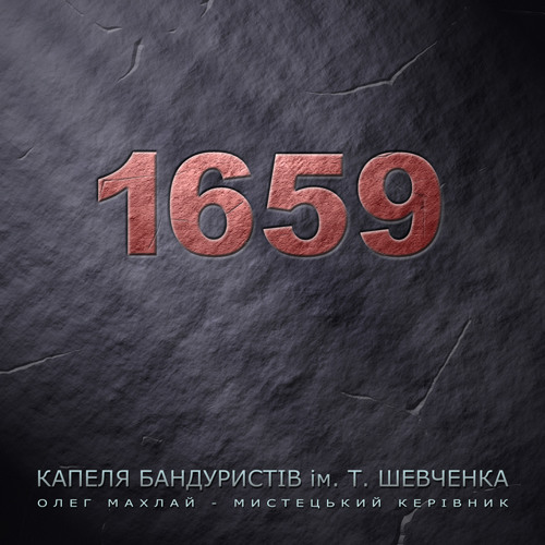 UKRAINE MARCH (Марш Україна) - Ukrainian Bandurist Chorus