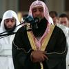 The Holy Quran- Idris Abkar - Surah Furqan -