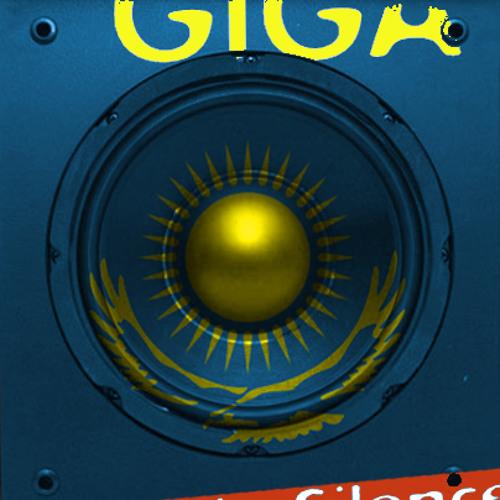 GIGA - Water