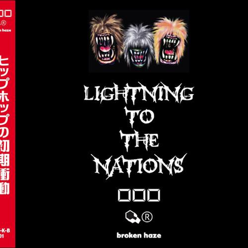 INSTRUMENTAL:Hip Hop No Shoki Shodo -BROKEN HAZE × MACKDADDY Remix / Kuchiroro