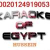 Arabic karaoke wahda wahda by hussein-01224919053 كاريوكى مصر واحدة واحدة حسين