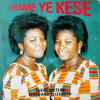 Tagoe Sisters - Nyame Ye Kese  (vinyl rip)  Side B