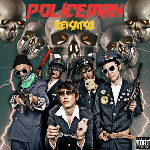 POLICEMAN - KEISATSU (album sampler)