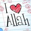 Sami Yusuf Asma Allah - سامى يوسف انشودة أسماء الله الحسنى