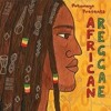 African reggae (johnwaynes black culture special edit)