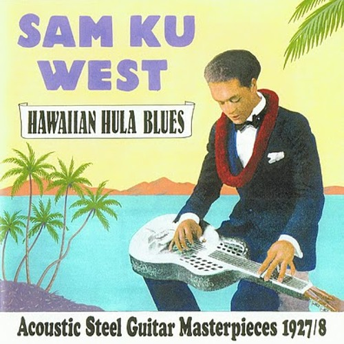 Hawaiian Hula Blues