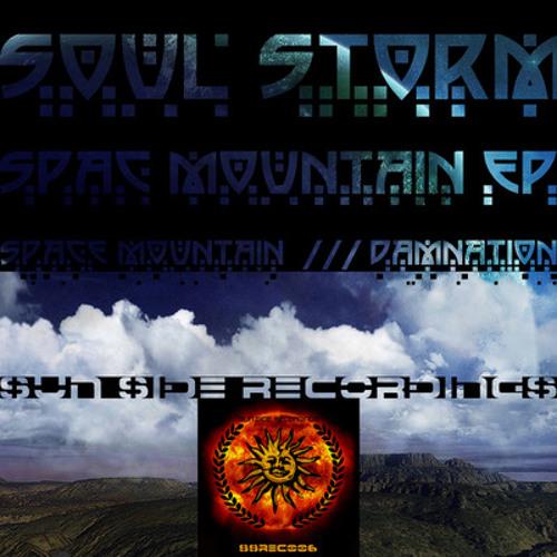 Space mountain (SSREC006) - FREE