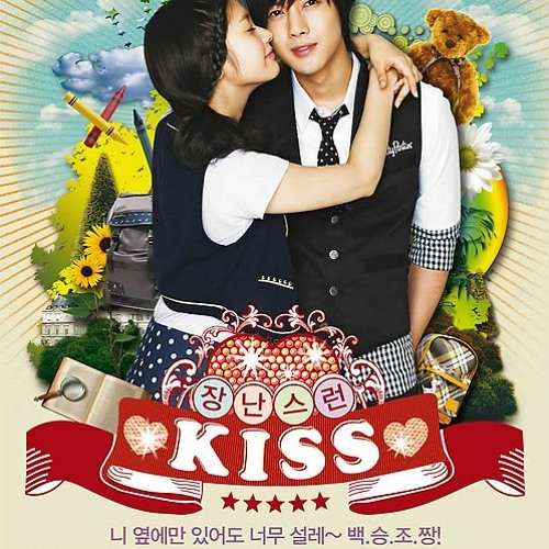 Playful Kiss OST - 키스해줄래
