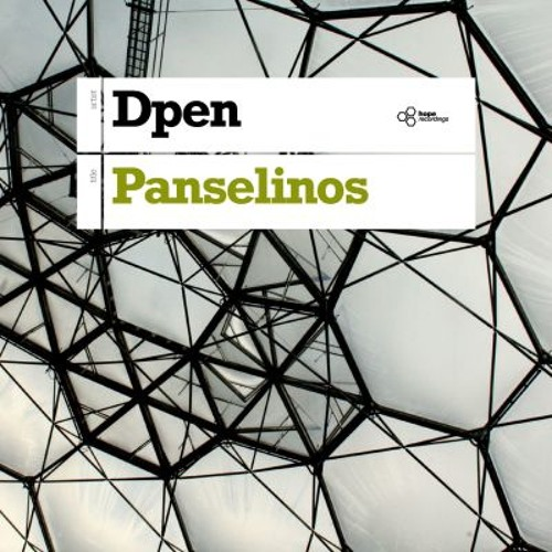 DPen - Panselinos (Earth Mix) HOPE RECORDINGS - OUT NOW!