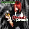 Sugar House feat. Marieke Meijer - Drink To Get Drunk (Radio Edit)