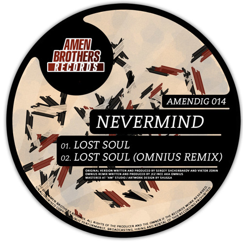 Nevermind - Lost Soul