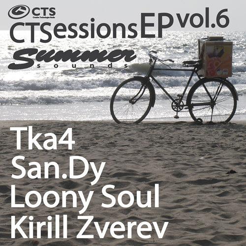 San.Dy - Ambient Emotion (Original Mix)