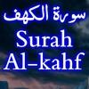 Mashary Surah Al-kahf مشارى سورة الكهف