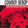 Yoko Kanno & The Seatbelts - tank! (Guffie Remix) / Free Download!