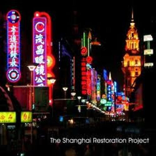 Shanghai Restoration Project - Introduction (1936)