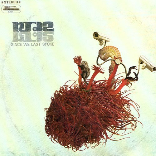 RJD2 - Someone's Second Kiss