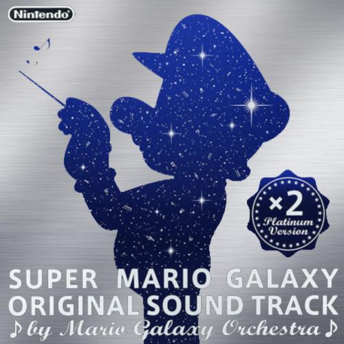 Super Mario Galaxy-Wind Garden (Gusty Garden Galaxy)