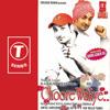 Bina Soch Toh (Album - Choore Waliye Label - T-Series)