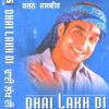 Pardesh (Album - Dhai Lakh Di Label - Tips)