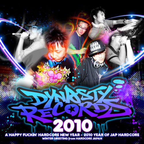 DJ Shimamura feat. MC Rally - Drum'N'Ravee