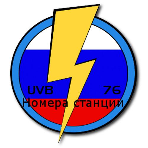 UVB-76 Shortwave Group