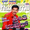 Jaison Taccode - Preethi Uppad - 01 - Track  1