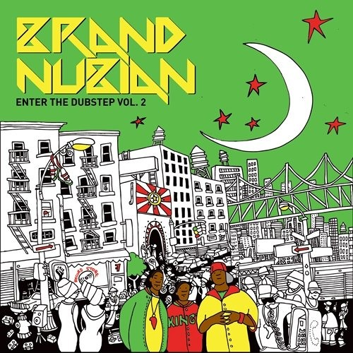 Brand Nubian ft. Petey Green - Dopestep