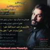 بندر ِ بی مسافر ؛ ترانه ای برای ناصر