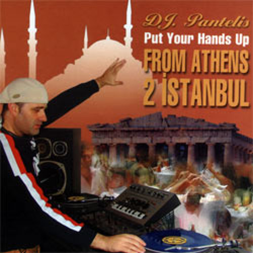 DJ Pantelis ft. Maria Iakovou - Gia Sena Anaseno